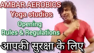 ambar aerobics | opening safety | after lockdown | 199