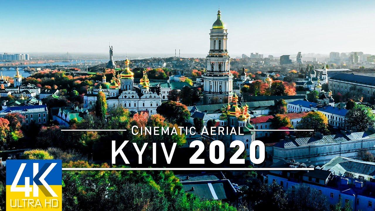 Киев: панарамные виды 2020