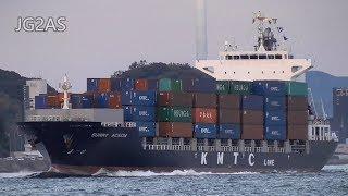 SUNNY ACACIA コンテナ船 Container ship KMTC 2018-NOV
