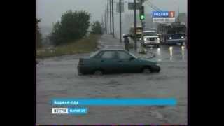 18 07 2012 потоп в йошкар оле