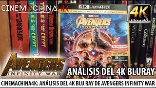 ANALISIS AVENGERS INFINITY WAR 4K BLU RAY ¿DE NUEVO CON EL MISMO PROBLEMA DISNEY?   CINEMACHINA4K