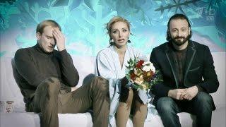 Ледниковый период  Татьяна Навка иАндрей Бурковский  Профайл  (19 11 2016)