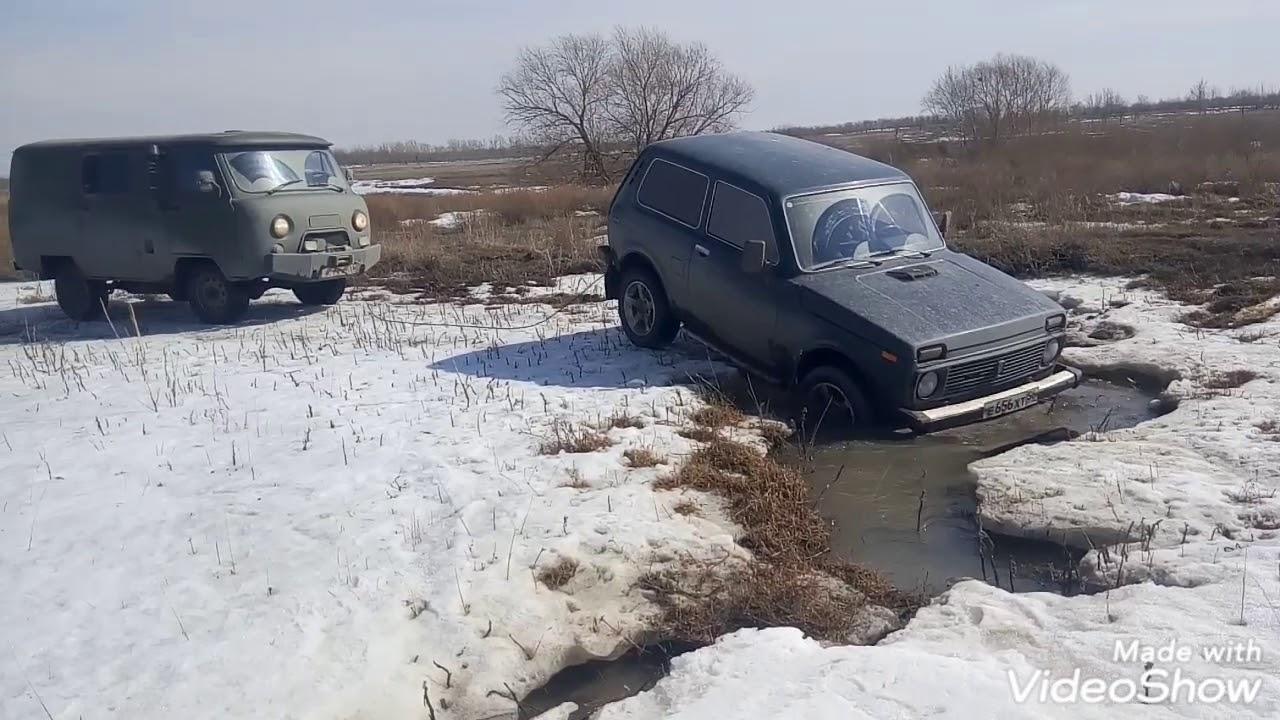 Неудачный , off-road