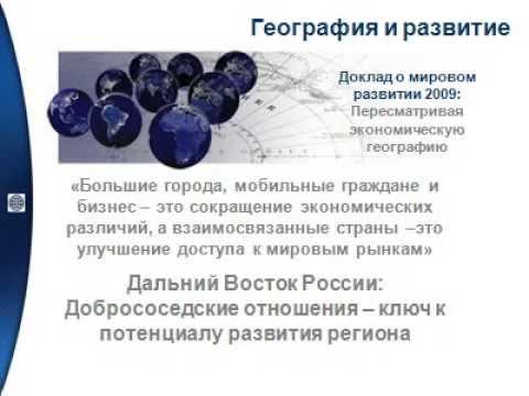 Восточная Сибирь Восточная Сибирь Ресурсы, население
