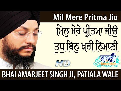 Heart-Touching-Shabad-Mil-Mere-Pritma-Jio-Bhai-Amarjeet-Singh-Ji-Patiala-Wale-Jhilmil-Colony