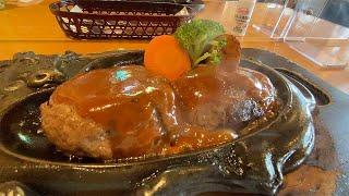 【ハンバーグ】静岡県ならここでしょ!げんこつハンバーグの炭焼きレストランさわやか!お味もサービスも二重丸!