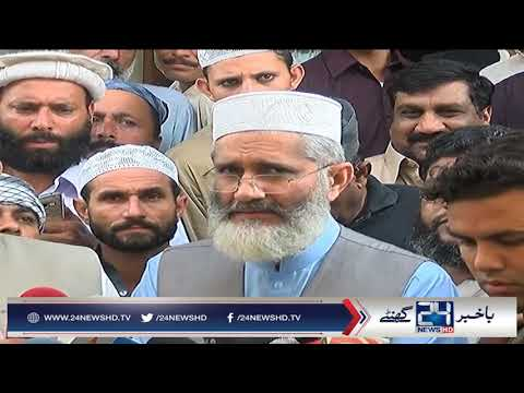 All offshore companies holders should be made accountable says Siraj Ul Haq