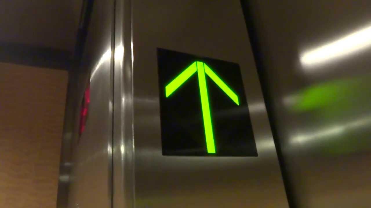 Download Fujitec Elevators - Holiday Inn Golden Gateway - San Francisco California