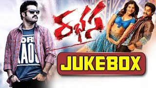 Rabhasa (రభస) Telugu Movie Songs Jukebox || Jr.Ntr, Samantha, Pranitha || Rabhasa Songs