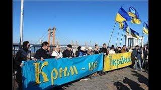 ПРОДАТЬ КРЫМ США - Украина придумала как забрать Крым у России