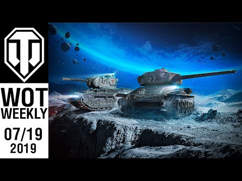 world of tanks common test 9.20.1 download