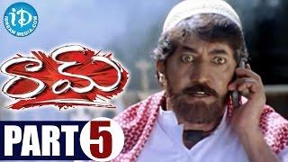 Raam Full Movie Part 5    Nitin, Genelia D'Souza    N Shankar    Yuvan Shankar Raja