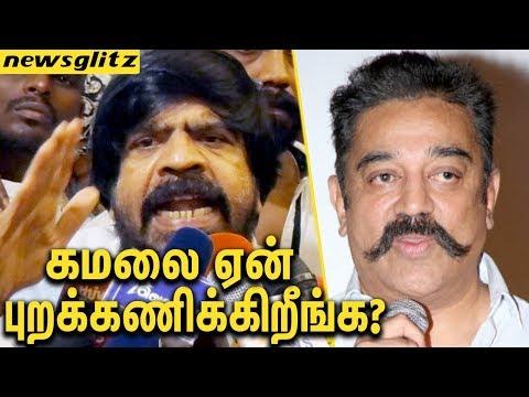 கமலை ஏன் புறக்கணிக்கிறீங்க | T Rajendar Support to Kamal haasan | Makkal Needhi Maiam | DMK Stalin