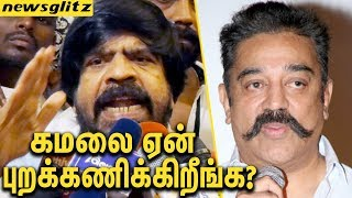 T Rajendar Support to Kamal haasan | Makkal Needhi Maiam | DMK Stalin
