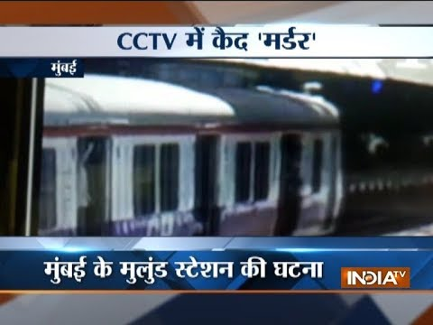 CCTV: Man thrown in front of train at Mumbai's Mulund railway station is killed