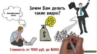 Видео где заработать деньги в интернете