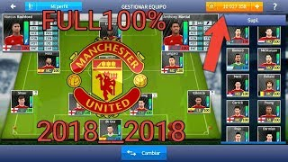 Hack Manchester United 2018 New Update All Players 100 Dream