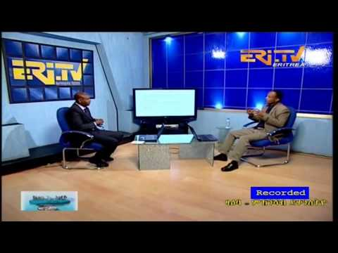 ERi-TV መደብ  ዶክተራት ኣብ ስቱዲዮ: ዛዕባ - ምኽንሻብ ደቀንስትዮ - The Health Risks of Female Genital Mutilation (FGM)