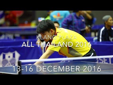 Klang Plaza All Thailand