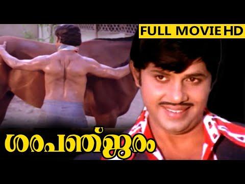 Malayalam Full Movie | Sarapancharam...