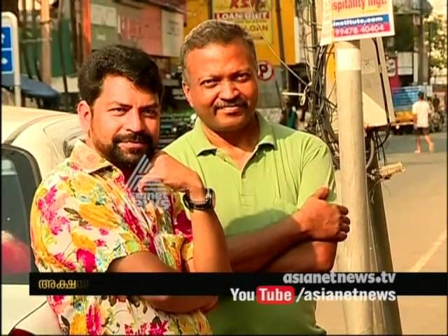 Akshaya Jetteeya Konaka Thritheeya Fest by Dinkoists at Kochi   അക്ഷയ ജെട്ടീയ കോണക തൃതീയ