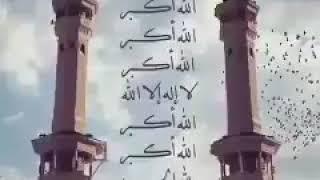 تكبيرات #هلال شهر ذي الحجه 1439هـ