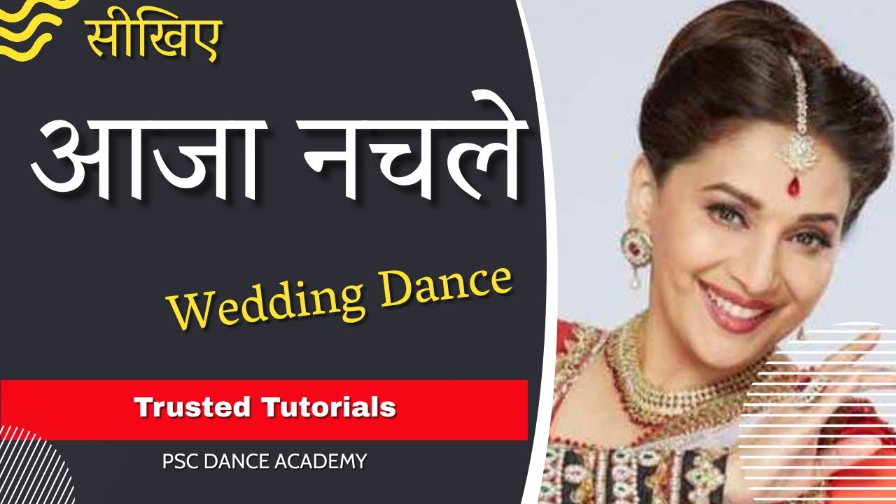 Download 🆕 Aaja Nachle Step To Step Dance Tutorial   Parveen Sharma Video Aaja Nachle Dance Tutorial Solution