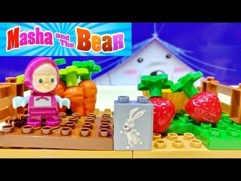 Masha And The Bear ★ Masha I Medved PlayBIG Bloxx Masha's Garden Playset Toy Маша и Медведь