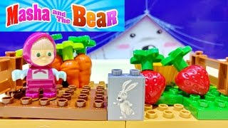 Masha And The Bear ★ Masha I Medved PlayBIG Bloxx Masha's Garden Playset Toy Маша и Медведь