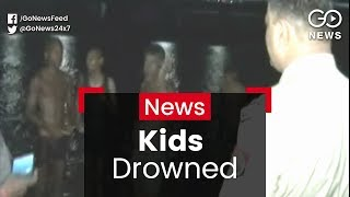 6 Kanpur Kids Drown