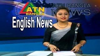 ATN Bangla English News | 16-02-2019 | ATN BANGLA Official