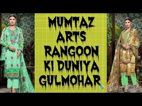 MUMTAZ ARTS RANGOON KI DUNIYA GULMOHAR|| 2018