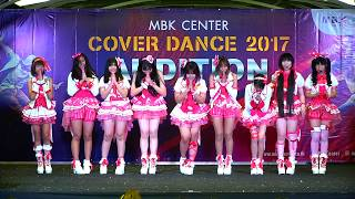 """Minerva Knight"" (Committee comment) MBK Center Cover Dance(Auditio..."