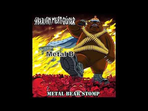 SIBERIAN MEAT GRINDER - Metal Bear Stomp 2017 (FULL ALBUM HD)