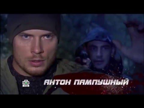 Криминал фильмы русские, смотреть сериалы криминал