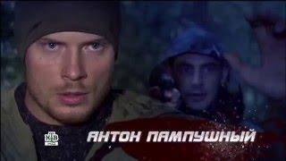 Фильмы русские новинки 2016 HD качество  Драма боевик Мститель кино смотреть онлайн