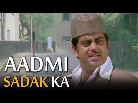 Title Song - Aadmi Sadak Ka | Shatrughan Sinha | Vikram | Bollywood Hits