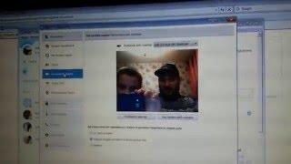 видео Как включить web-камеру в Скайпе на разных устройствах