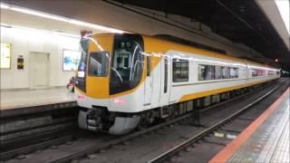 170625 わずか30分足らずの間に6本の特急が発着 大阪上本町駅 休日の朝の特急発着風景 thumbnail