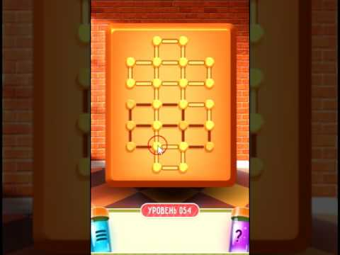 100 Doors Puzzle Box Level 54  Walkthrough