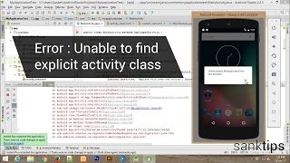 [Solved] Error: Unable to find explicit activity class in android | Sanktips