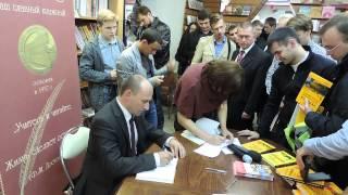 Николай Стариков Библио Глобус 25 сентября 2014 - 4 - Автографы(, 2014-09-25T23:13:52.000Z)