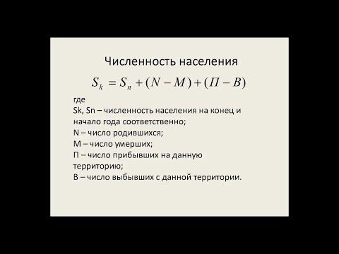 Решение экзаменационной задачи по социально-экономической статистике