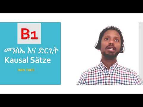 Deutschkurs B1: Lektion 7: kausal Sätze / deutsch auf amharisch