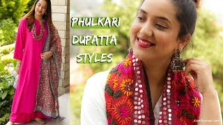 How to wear Phulkari Dupatta in different ways | Indian Ethnic Wear Lookbook | Perkymegs