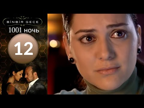 Турецкие сериалы на русском языке смотреть онлайн бесплатно