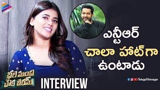 Yamini Bhaskar Reveals Her Crush on Jr NTR | Bhale Manchi Chowka Beram Interview | Nookaraju
