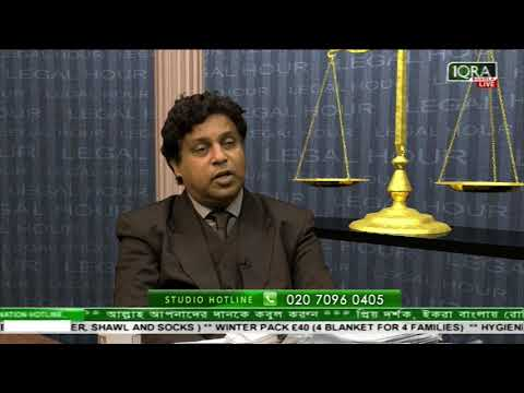 Legal Hour 13012018 full with Barrister M M Abu Hasan Reza