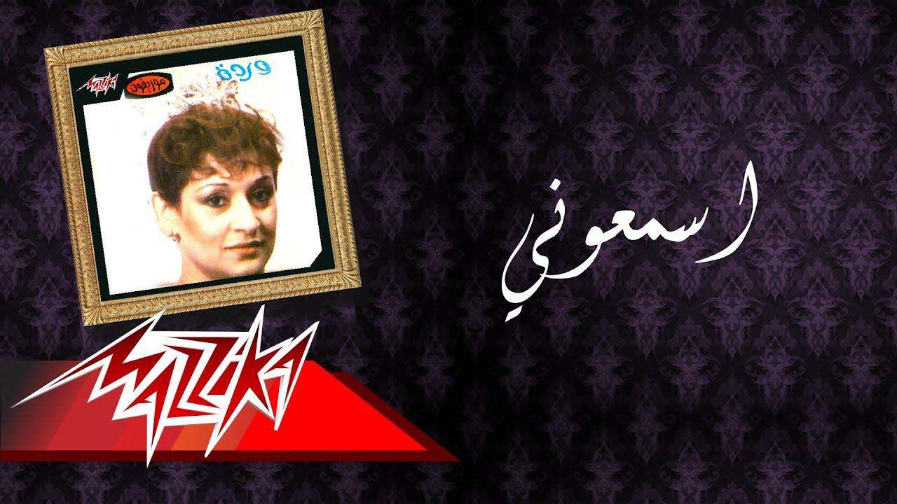 ismaouni mp3