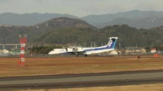 名古屋(小牧)行き FDA342便 FDA機と 大阪(伊丹)行き ANA1600便のANAウイ...